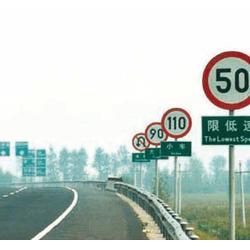 县级道路标志牌,汉中道路标志牌,西安意和标牌(查看)图片