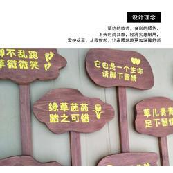 腐蚀不锈钢标识标牌,西安标牌,西安意和标牌厂图片