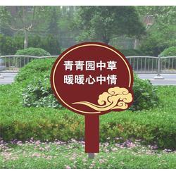 花草标牌|西安意和标牌厂(在线咨询)|西安花草标牌图片