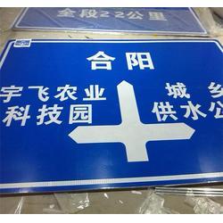 交通标牌厂家,咸阳交通标牌,西安意和标牌(查看)图片