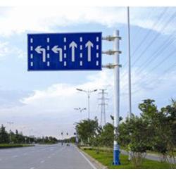 道路交通标识线,汉中交通标识,意和标牌厂图片