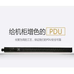 智能型PDU多少钱一台,鹏信源(优质商家)图片