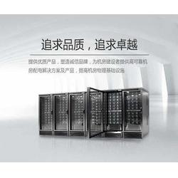 北京热插拔防雷PDU电源插座、PDU电源插座、北京鹏信源科技图片