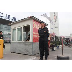 天津保安服务、天津成保保安服务图片