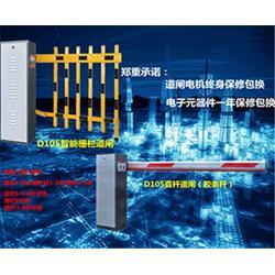 智能道闸系统|安徽隆门厂家|淮北智能道闸图片