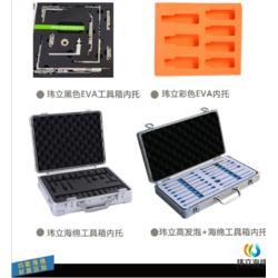CNC雕刻成型,精雕工具箱EVA包装内衬 防震海绵图片