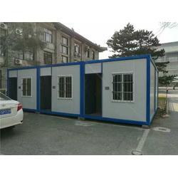 法利莱(图),朝阳集装箱房屋多少钱,集装箱房图片