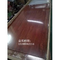 厂家质量保证不锈转印树心纹板系列 316不锈钢红檀木纹板厂家