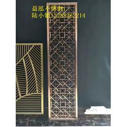 304古铜色满焊不锈钢屏风 红古铜不锈钢隔断厂家图片