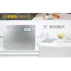 代理净水器技术 北京代理净水器 omaito.com