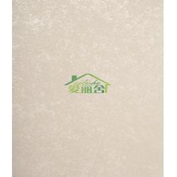 泉州艺术涂料-艺术涂料品牌-爱丽舍建材-专业制造(优质商家)