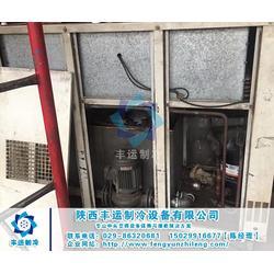 空调保养-丰运制冷-空调保养电话价格