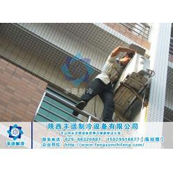 丰运制冷(图)|空调维修费用|空调维修图片