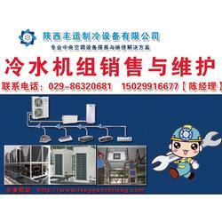 冷水机组在线咨询-冷水机组-丰运制冷图片