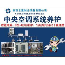 空调维修电话-丰运制冷-空调维修图片