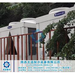 家用中央空调保养_中央空调保养_丰运制冷图片