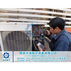 空调维修保养_丰运制冷(在线咨询)_空调维修