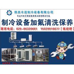 制冷设备维修、制冷设备维修多少钱、丰运制冷(优质商家)图片