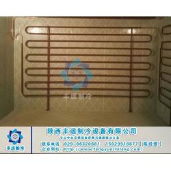 丰运制冷 冷库设计维修售后-冷库设计维修价格