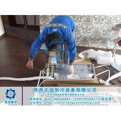 空调维修电话、丰运制冷(在线咨询)、空调维修图片