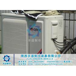 制冷设备维修公司,制冷设备维修,丰运制冷(查看)图片