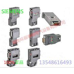 西门子通讯电缆接头6ES7972-0BA12-0XA0图片