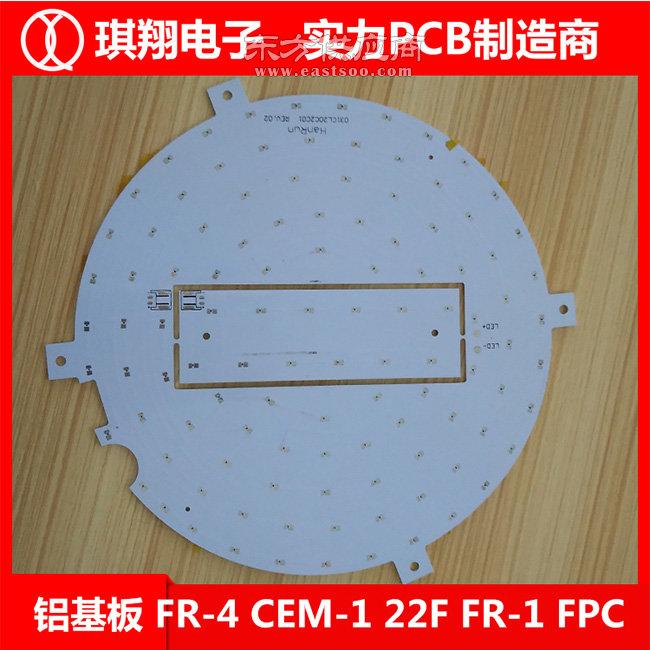 LED灯条铝基板设计-琪翔电子PCB品质把关(在线咨询)图片