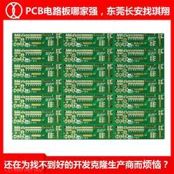 水晶头连接器pcb板定制-琪翔电子高品质牙签板图片