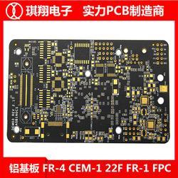 线路板-高频pcb线路板-琪翔电子PCB品质值得信赖图片