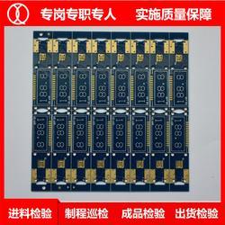 琪翔电子专注PCB电路板 汽车PCB线路板 PCB线路板图片