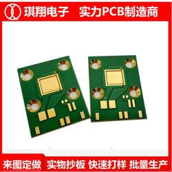 琪翔电子PCB打样(图),单面电源PCB,电源PCB图片