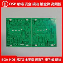 盲孔玩具pcb多层板-琪翔电子pcb行业精品厂家