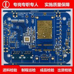 工控PCB板_琪翔电子PCB供应商_工控PCB板设计图片