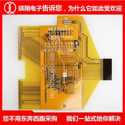 琪翔电子FPC打样(图)|汽车FPC软板|FPC软板图片