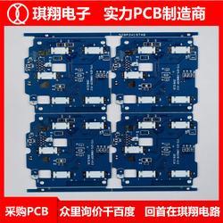 智能PCB板,智能PCB板生产厂家,琪翔电子电路板生产商图片
