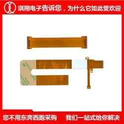 琪翔电子软板厂家,单面柔性软板图片
