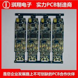 制冷電器電路板設計、琪翔電子PCB一站式服務圖片