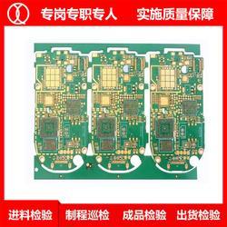 厚铜网络一体机线路板、琪翔电子PCB一站式服务(图)图片
