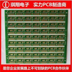 单面电源rj45线路板,琪翔电子PCB来料加工图片