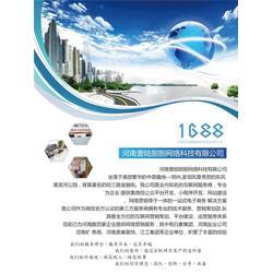 河南1688(图)_郑州小程序开发_小程序图片