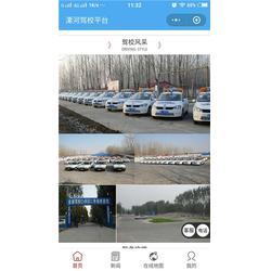 小程序前景如何?郑州小程序开发-小程序图片