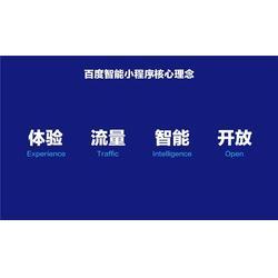郑州壹陆捌捌小程序申请-郑州壹陆捌捌-郑州壹陆捌捌小程序图片