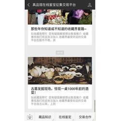 郑州专业古董鉴定平台-古董鉴定-鉴定张令强(查看)图片