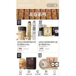 河南白沙溪营销中心 郑州白沙溪茯砖茶去哪买 白沙溪