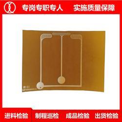 FPC软板,琪翔电子PCB一站式服务,FPC软板制造商图片
