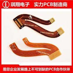fpc柔性软板、汽车fpc柔性软板、琪翔电子FPC厂家图片