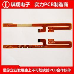 琪翔电子PCB一站式服务,FPC软板,FPC软板生产制造图片