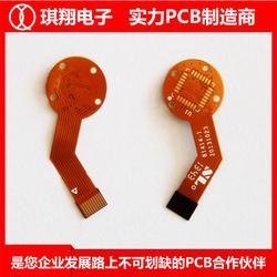 双面FPC、琪翔电子致力于PCB制造、双面FPC图片