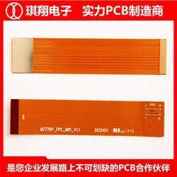 FPC软板|琪翔电子PCB设计研发|FPC软板打样图片
