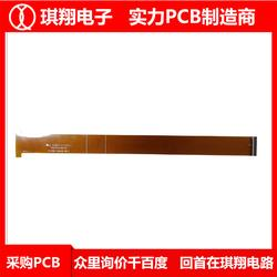 單面fpc軟板-單面fpc軟板打樣-琪翔電路板圖片